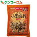 創健社 小麦胚芽粉末 400g[創健社 小麦胚芽]【あす楽対応】