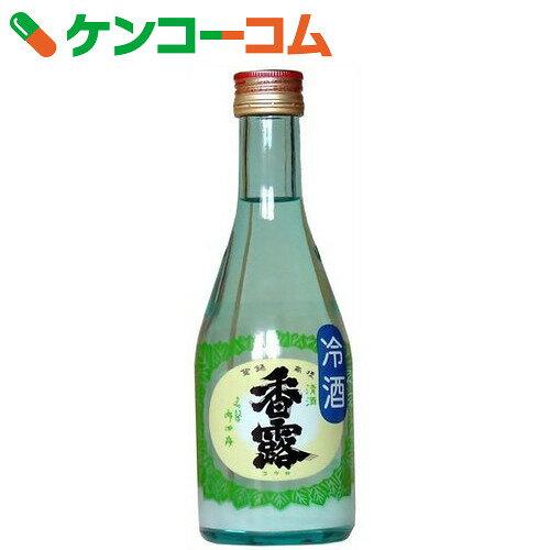香露 冷酒 本醸造 300ml