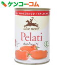 アルチェネロ オーガニック ホールトマト 400g[ケンコーコム 日仏貿易 アルチェネロ(alce nero) トマト缶 缶詰]【あす楽対応】