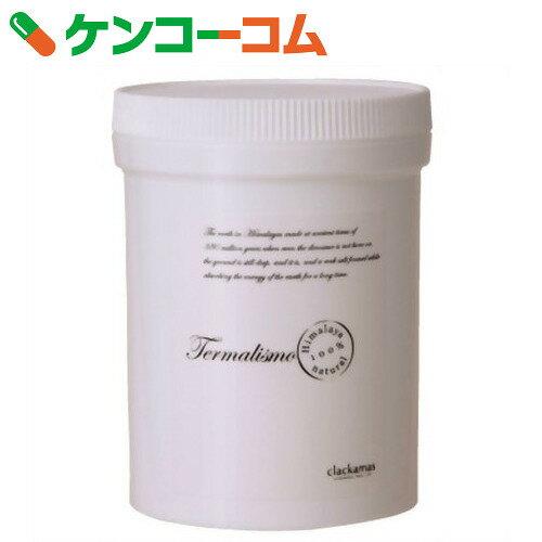 テルマリズモ ブラックバスソルト 250g(入浴剤 バスソルト)