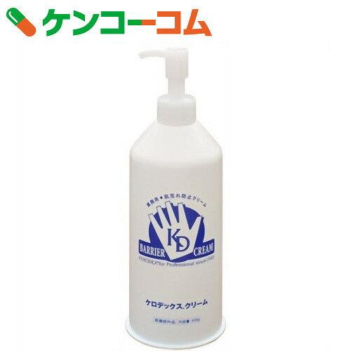 ケロデックスクリーム 430g ポンプタイプ【送料無料】