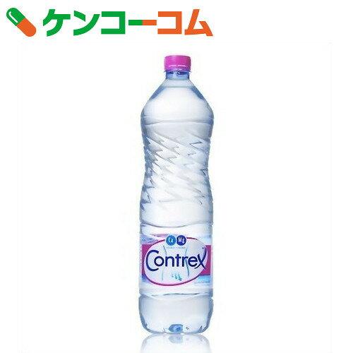 コントレックス ナチュラルミネラルウォーター 1.5L×12本(並行輸入品)[ケンコーコム Contrex ミネラルウォーター 海外 硬水]【19_k】【rank】【送料無料】