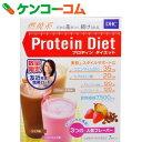 DHC プロティンダイエット 7袋[DHC カロリーコントロール食]