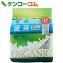有機麦茶 20g×18袋[麦茶]【あす楽対応】