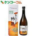 まるごと柿酢 720ml