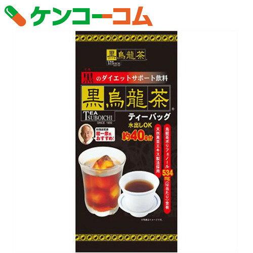 黒烏龍茶 5g×40袋