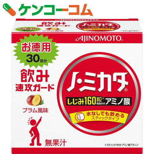 ノ・ミカタ スティックタイプ 30本入