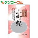 北海道産小麦使用 小町麩 50g[白ゆり お麩]【あす楽対応】