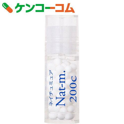 36キッズキット(22)Nat-m./ネイチュミュア/200C・大ビン(2.6g/約100粒)