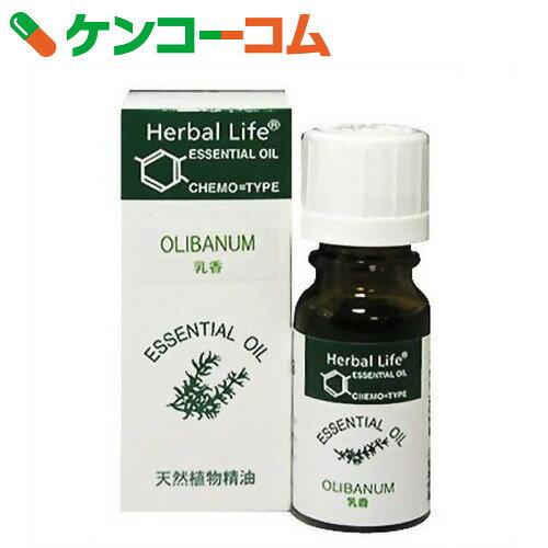 生活の木 エッセンシャルオイル オリバナム(乳香・フランキンセンス) 3ml