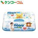 ムーニー おしりふき トイレに流せる やわらか素材 本体 50枚【unoshi】【unmoon】