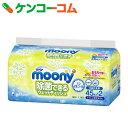 ムーニー 除菌できるウェット つめかえ用 90枚[ユニチャーム ムーニー ウェットティッシュ(ベビー)]【unoshi】【unmoo…