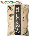 純粋どくだみ茶 ティーパック 5g×46袋[どくだみ茶]