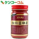 ユウキ食品 四川豆板醤 130g[ユウキ食品 豆板醤]【あす楽対応】