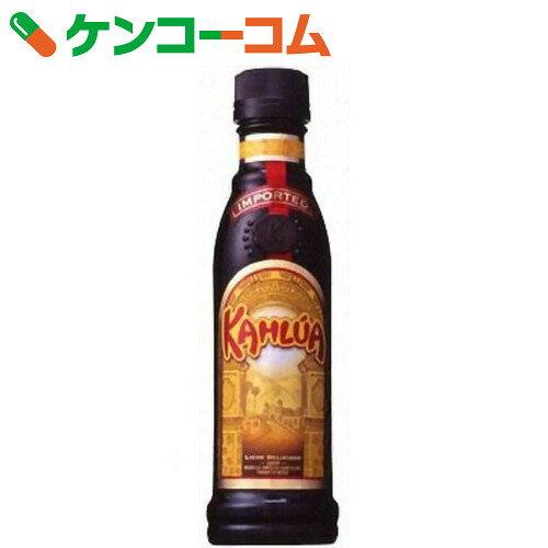 カルーア コーヒーリキュール 200ml