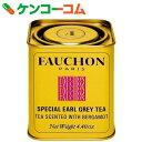 フォション 紅茶アールグレイ(缶入り)125g[FAUCHON(フォション)]【送料無料】