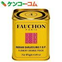 フォション 紅茶ダージリン(缶入り)125g[FAUCHON(フォション)]【あす楽対応】【送料無料】