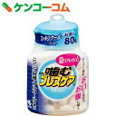 噛むブレスケア ボトルスッキリ クールミント 80粒[ブレスケア 口臭清涼剤]【あす楽対応】