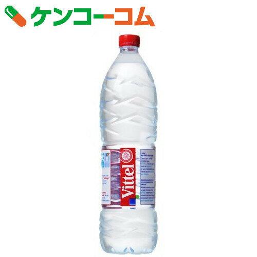 ヴィッテル ナチュラルミネラルウォーター 1.5L×12本(並行輸入品)【送料無料】