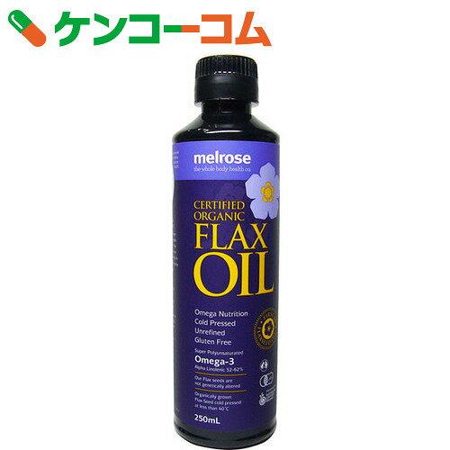 メルローズ 有機 亜麻仁油(アマニ油) 229g[ケンコーコム 亜麻仁油(フラックスオイル)]