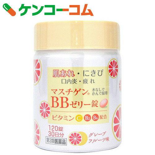 【第3類医薬品】マスチゲン BBゼリー錠 120錠