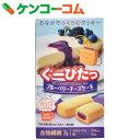 ぐーぴたっ クッキー ブルーベリーチーズケーキ 3本入[ぐーぴたっ カロリーコントロール菓子]【あす楽対応】