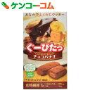 ぐーぴたっ クッキー チョコバナナ 3本入[ぐーぴたっ カロリーコントロール菓子]【あす楽対応】