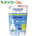 クレアラシル フォーム レキッドベンキーザージャパン
