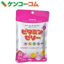 ビタミンゼリー イチゴ風味 80粒[パパーゼリー 栄養機能食品]