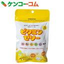 ビタミンゼリー レモン風味 80粒[パパーゼリー 栄養機能食品]