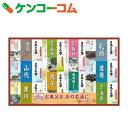 日本の名湯ギフト NMG-40F(入浴剤)[バスクリン 日本の名湯 薬用入浴剤 アソートパック]【あす楽対応】【送料無料】