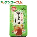 健茶館 ノンカフェイン 国産十六種ブレンド茶 ティーバッグ 8g×24P
