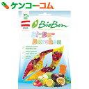 ビオボン ベアーズフルーツ グミ 100g[ビオボン グミ お菓子]【あす楽対応】