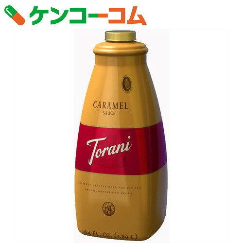 トラーニフレーバーソース キャラメルソース 2640g【送料無料】