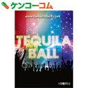 テキーラボール 5種ミックス 10個入[テキーラボール 酒ゼリー]【送料無料】