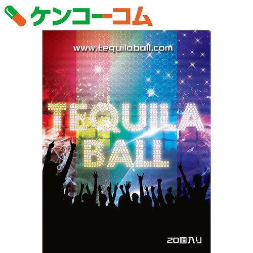 テキーラボール 5種ミックス 20個入【送料無料】