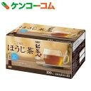 ブレンディ スティック 新茶人 ほうじ茶 0.8g×100本[AGF ブレンディ 日本茶(インスタント)]【ag12ak】【あす楽対応】