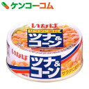 いなば ツナ&コーン 115g[いなば ツナ缶]