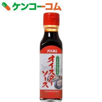 YOUKI食品化学调料不添加牡蛎油145g[KENKOCOM YOUKI食品牡蛎油]
