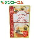 桜井食品 ベジタリアンのためのマカロニグラタン 105g[桜井食品 グラタンソース(グラタンミックス)]