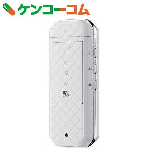 ヤーマン 携帯用ハンディミスト器 ホワイトミスト ホワイト【送料無料】