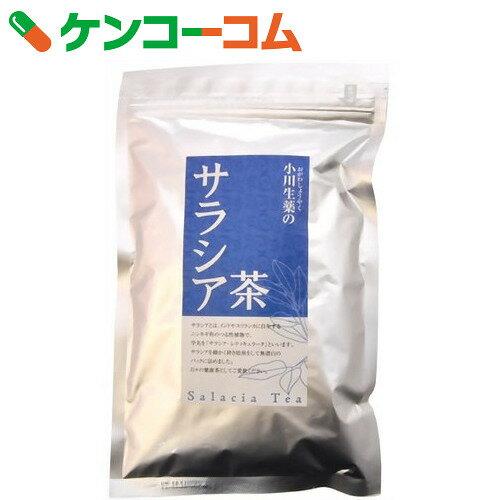 小川生薬 サラシア茶 ティーバッグ 3g×30袋