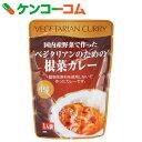 桜井食品 ベジタリアンのための根菜カレー 中辛 200g