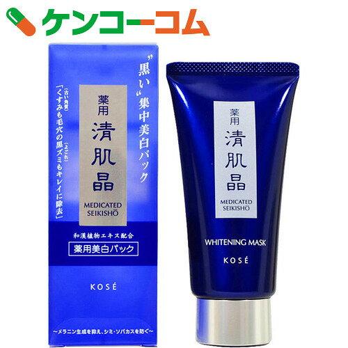 コーセー 薬用 清肌晶 ホワイトニングマスク 80g[コーセー 清肌晶 ホームピーリング]【あす楽対応】