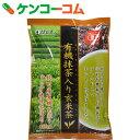 ひしわ 玄米茶 宇治有機抹茶入り 150g[ひしわ 玄米茶]【あす楽対応】