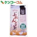 ひしわ ぶれんど茶 10g×20袋[ひしわ ブレンド茶]【あす楽対応】