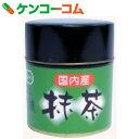 ひしわ 有機 抹茶 缶 30g