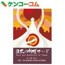 日本の神様カード[ヴィジョナリー・カンパニー 占いカード]【送料無料】
