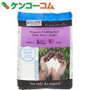 有機薄力小麦粉 700g[キアラピュアフーズ 小麦粉]【あす楽対応】