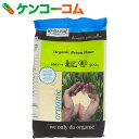 ひよこ豆粉 500g[キアラピュアフーズ ひよこ豆粉]